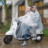 雙人雨衣摩托車電動車騎行電車雨披男防水成人單人女加大加厚雙人雨衣