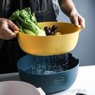 雙層洗菜盆廚房瀝水籃洗水果籃子家用水果盤蔬菜洗菜簍套裝 一米陽光