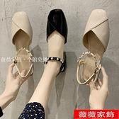 低跟涼鞋 包頭涼鞋女2021春夏新款仙女風珍珠方頭一字帶低跟單鞋粗跟羅馬鞋 薇薇