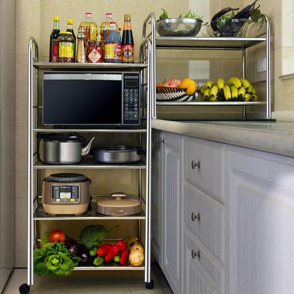 不銹鋼置物架 落地多層廚房用品具微波爐烤箱收納儲物架子鍋架 降價兩天