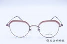 Kaffeine 咖啡因 KK No 19.1 C05 (藕粉) 韓國設計 眉框 近視眼鏡