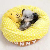 【PET PARADISE 寵物精品】DISNEY 小熊維尼HONEY可拆洗睡床(冬夏2用)《布套可拆洗》寵物睡床 寵物睡墊