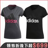 ★現貨在庫★ Adidas ESSENTIALS LINEAR 女裝 上衣 短袖 慢跑 休閒 修身 黑 / 灰【運動世界】 B45786 / CZ5769