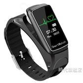 (限時88折)智慧手錶智慧手環藍芽耳機防水運動計步器測智慧手錶通話藍芽手環 XW