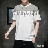 中大尺碼夏季新款男士短袖T恤韓版寬鬆百搭潮流青少年學生半袖打底衫上衣 PA15917『雅居屋』