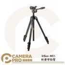 ◎相機專家◎ Velbon M45 輕便型腳架 三腳架 三向雲台 扳扣式 4節 微單 公司貨