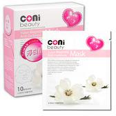 【coni beauty】白玉蘭去暗沉面膜10入/盒