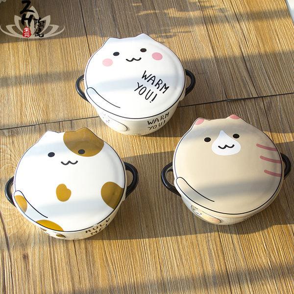宿舍泡面碗帶蓋學生碗可愛卡通碗方便面碗微波爐碗陶瓷家用雙耳碗第七公社