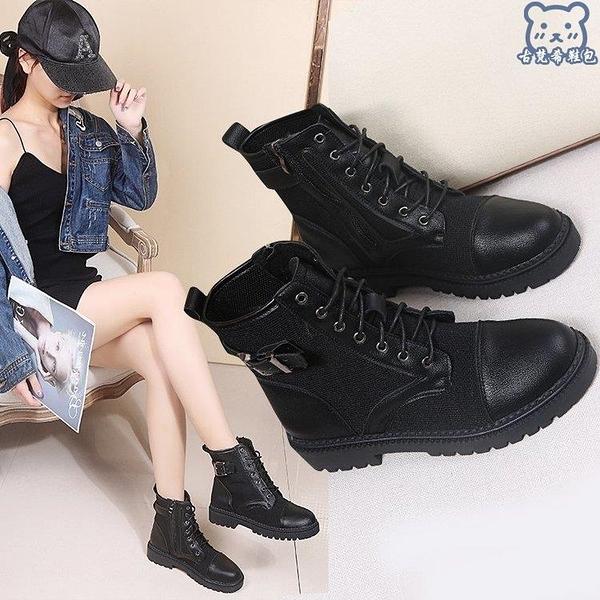 大碼短靴 春秋季新款女鞋41一43英倫風40腳寬胖42女靴瘦瘦馬丁短 - 古梵希