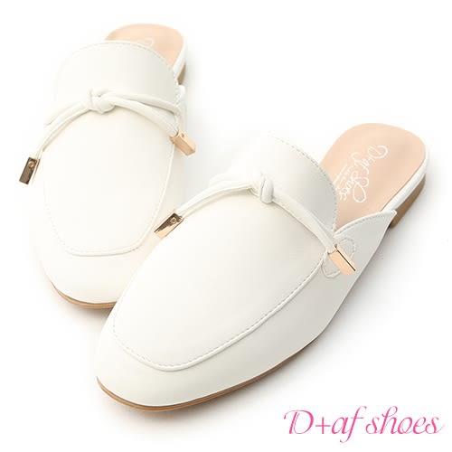 穆勒鞋 D+AF 輕快節奏.小金飾綁結平底穆勒鞋*白