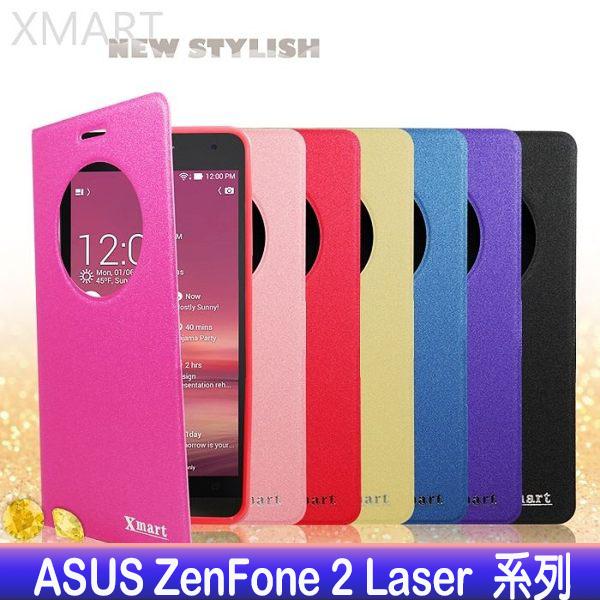 ●金莎系列 感應視窗皮套/ASUS ZenFone 2 Laser ZE500KL/ZE500KG 5吋/ZE550KL 5.5吋