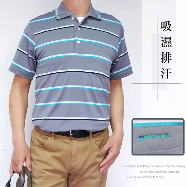 【大盤大】(C57799) 男 台灣製 短袖運動衫 涼感衣 吸濕排汗衣 口袋 推薦 機能 超彈性【2XL號斷貨】