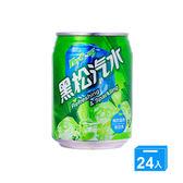 黑松汽水易開罐245ml*24入【愛買】