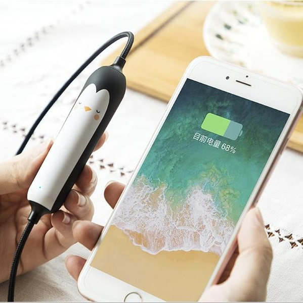 行動電源iWALK三合一行動電源數據線蘋果安卓充電線一拖二可愛迷你行動電源 CY潮流