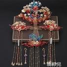新娘頭飾 新款秀禾頭飾鳳冠霞帔中式新娘結婚古裝發飾套裝大氣龍鳳褂配飾品 韓菲兒