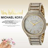 Michael Kors MK3360 美式奢華休閒腕錶 現貨+排單 熱賣中!