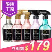 日本 Laundrin 香水芳香噴霧(370ml/300ml) 多款可選【小三美日】$198