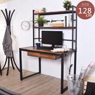 凱堡 拼木128cm電腦桌+三層架 工作桌 書架 寫字桌 桌子 層架【B22086】