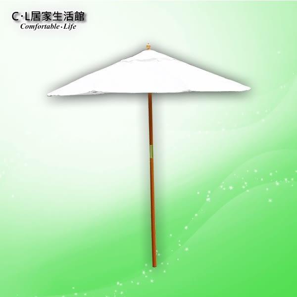 【 C . L 居家生活館 】Y834-3 9尺休閒傘(木桿/白)