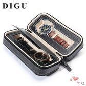 皮質多位拉鏈手錶盒子腕錶收納盒便攜式手錶禮盒包裝盒 全館免運
