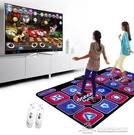 跳舞毯 3D體感按摩減肥毯電視電腦兩用家用游戲機【618特惠】