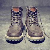 馬丁靴軍靴男靴子工裝復古潮短靴中筒雪地英倫風冬季高筒男鞋百搭 卡布奇諾