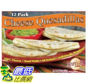 _%[玉山最低比價網須冷凍寄送 ] COSCO AMERICAN 墨西哥起司薄饼CHEESE QUESADILLAS_C660623