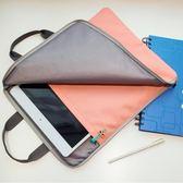 蘋果筆記本電腦macbook air內膽包 小米手提保護袋套12寸13.3寸【購物節限時83折】