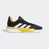 Adidas Pro Adversary Low 2019 [F36283] 男鞋 運動 籃球 避震 包覆 愛迪達 黑黃