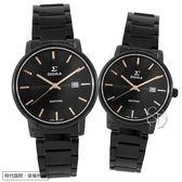 【台南 時代鐘錶 SIGMA】簡約時尚 藍寶石鏡面情人對錶 1122M-BG 1122L-BG 玫瑰金/黑鋼 平價實惠好選擇