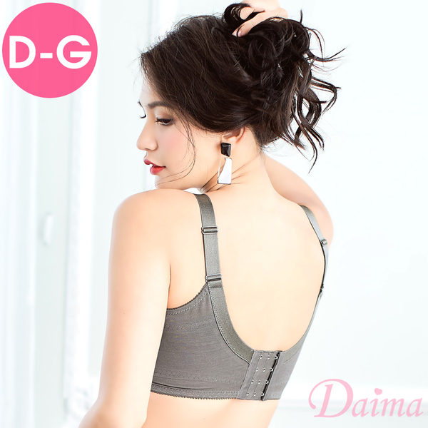 大女孩首選(D-G)MIT大罩杯提托集中 專利副乳側壓片 U型鋼圈內衣_灰【黛瑪Daima】