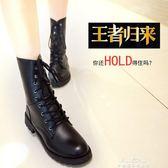 馬丁靴 潮流韓版休閑馬丁靴軍靴男女青年皮靴高筒長靴子特種兵靴 早秋低價促銷