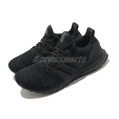 adidas 慢跑鞋 Ultra Boost 4.0 DNA 黑 全黑 男鞋 女鞋 Boost 頂級緩震舒適 運動鞋 【ACS】 FY9121