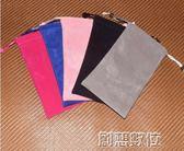 數碼收納包 手機絨布袋充電數碼寶收納包移動電源保護套小米蘋果華為防塵袋子 創想數位