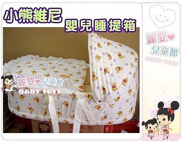 麗嬰兒童玩具館~初生滿月送禮-台製精疏棉-寶貝提籃小睡床嬰兒提睡箱(小熊維尼小海豚)