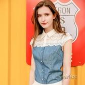 簡朵女裝夏季新款牛仔襯衫修身顯瘦撞色拼接鏤空蕾絲衫A52145