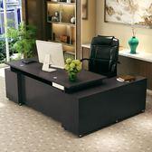商業辦公家具老板辦公桌大班台單人現代簡約總裁主管辦公桌經理桌wy