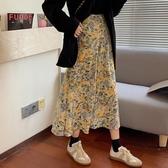 春裝2020新款韓版油畫碎花半身裙女春季中長款氣質高腰顯瘦A字裙新品上新