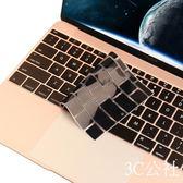 macbook鍵盤膜pro13寸13.3蘋果電腦air筆電mac12貼膜11觸控板膜15全包  3C公社