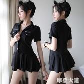 性感情趣內衣服警察空姐小胸制服誘惑挑逗角色扮演激情用品套裝jq『摩登大道』
