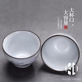 手繪茶杯陶瓷家用品茗杯功夫茶具6個喝茶杯簡約復古個人杯套裝手繪山水【Kacey Devlin】