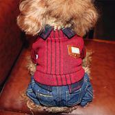 狗衣服 寵物衣服泰迪衣服小狗四腳衣服比熊雪納瑞博美貴賓狗狗衣服 聖誕交換禮物