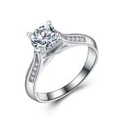 925純銀戒指 鑲鑽-美感花朵生日聖誕節交換禮物女配件73an146[巴黎精品]