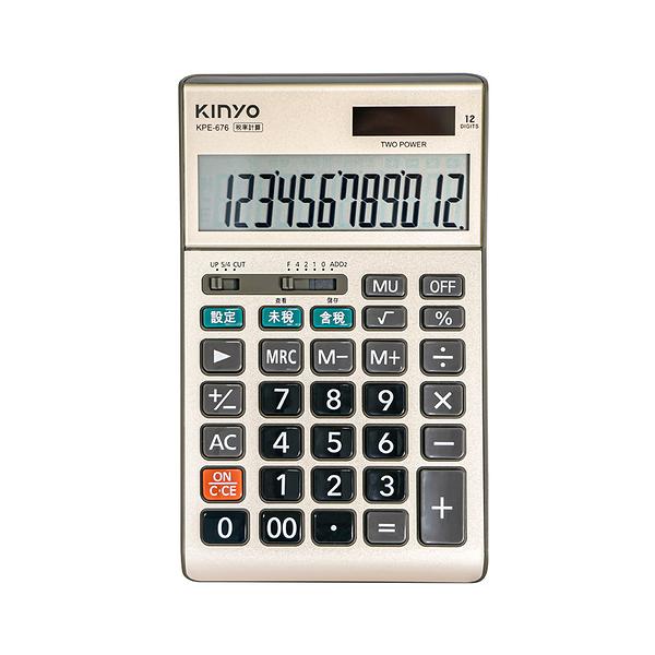 【年前到貨】kinyo稅率計算機-金-生活工場