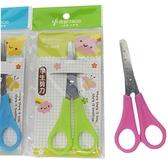 小青蛙 學生剪刀 TY-6019/一支入(定20) 有尺寸刻度兒童剪刀 學生勞作剪刀-萬