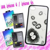 丁果►Iphone 4/4s 膠框透明背蓋手機殼 簡約風保護殼 附彩繪貼紙*2色