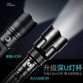 手電筒   LED強光手電筒可充電多功能超亮遠射5000米家用打獵氙氣燈1000w   coco衣巷