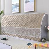 全包布藝簡約歐式床頭罩軟包床頭套防塵罩1.5米床保護套【淘嘟嘟】