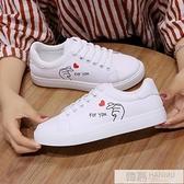 小白鞋女鞋2020年新款春季潮鞋春秋百搭學生帆布鞋子2020平底白鞋  夏季新品
