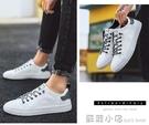男鞋子潮鞋2020透氣新款小白鞋男士百搭潮流休閒皮鞋夏季韓版板鞋 蘇菲小店